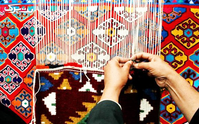 A few tips on carpet weaving